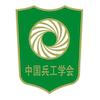 China Ordnance Society logo