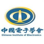 Chinese Institute of Electronics logo