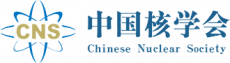 Chinese Nuclear Society logo